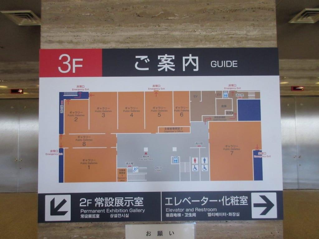 名古屋博物館 3階ご案内
