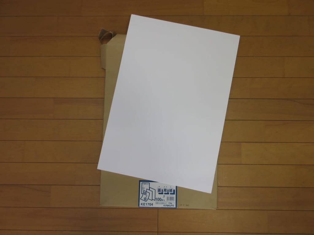 キョクトウ 画用紙 特厚口 四ツ切り 100枚 KE1704