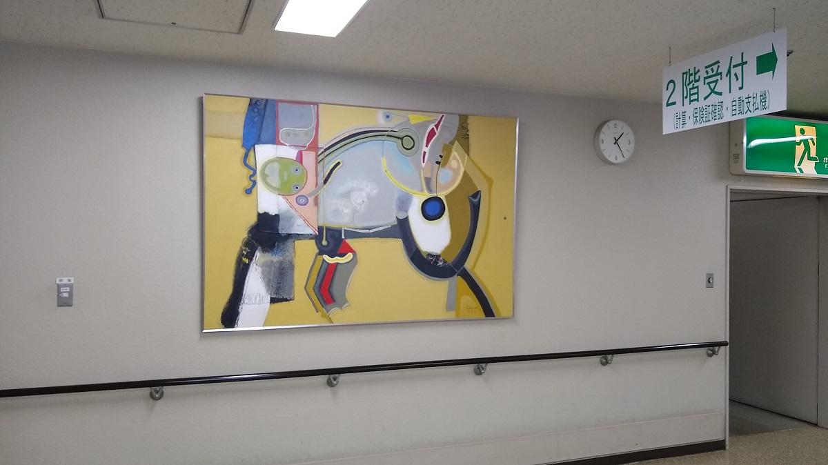 県立多治見病院 脇田六瓶の作品