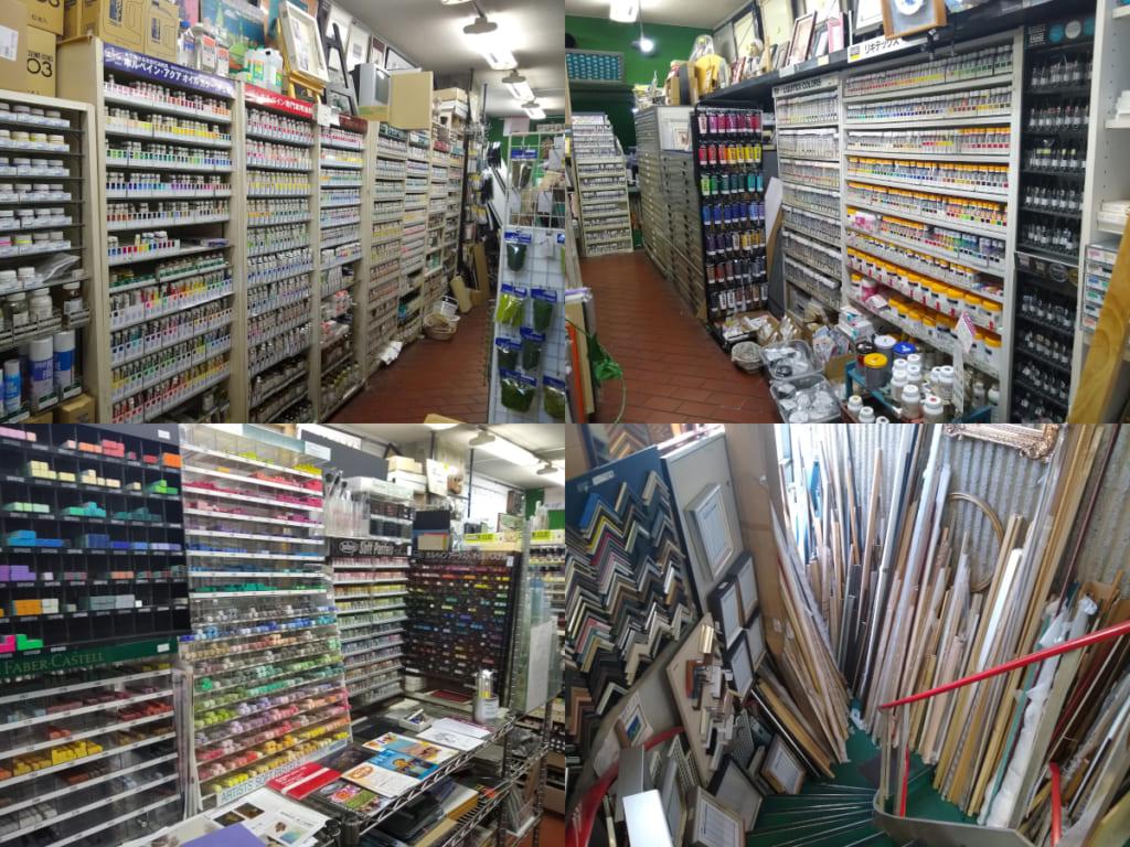 加藤画材店