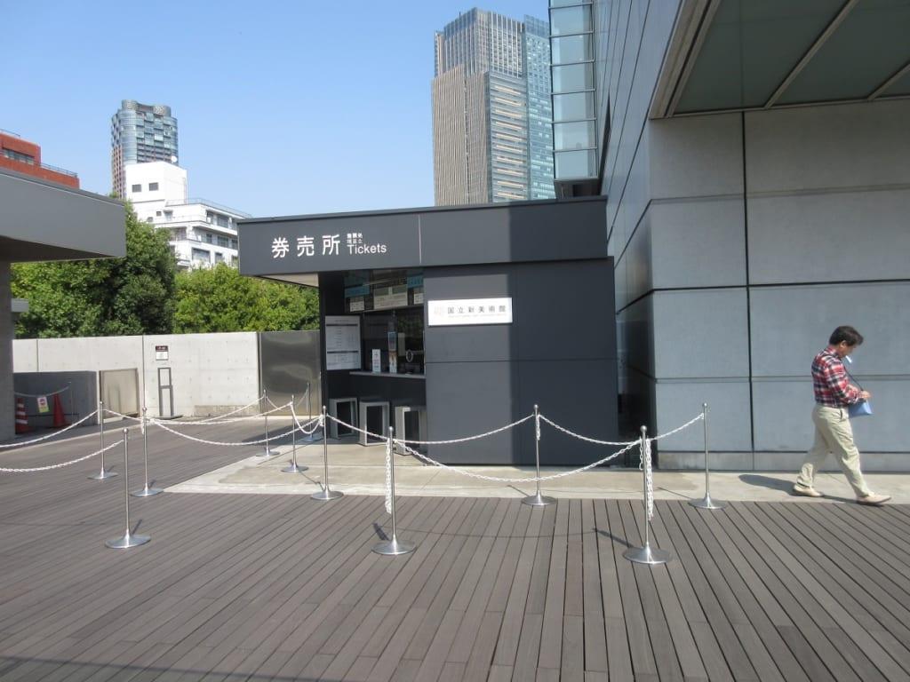 国立新美術館の乃木坂券売所