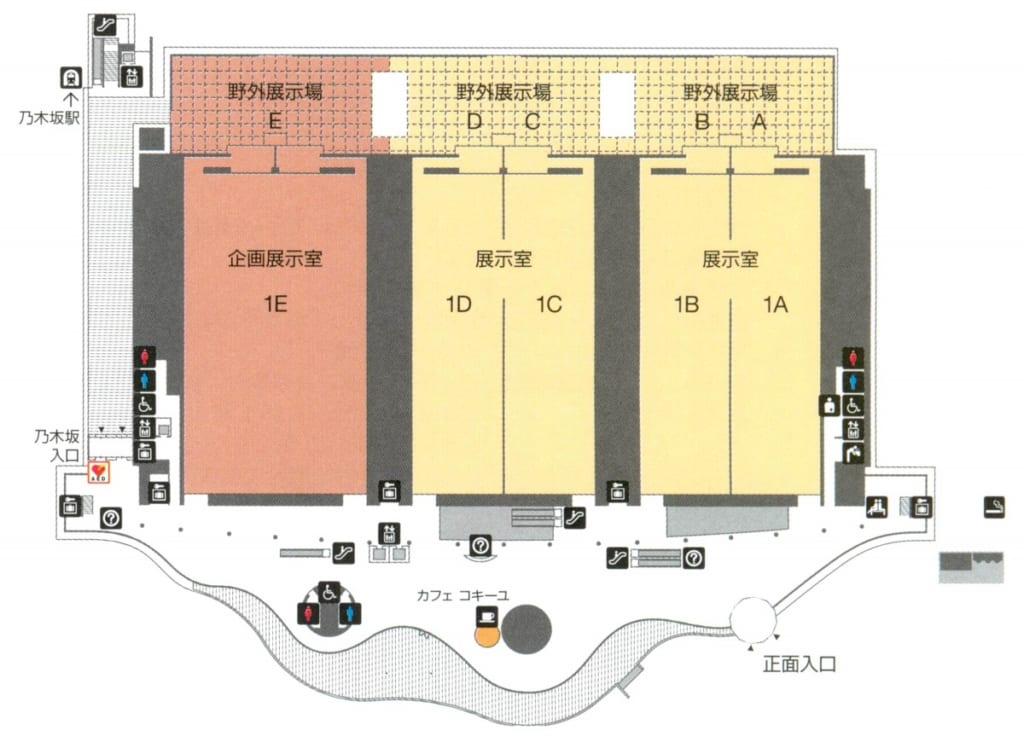 国立新美術館のフロアマップ 1階