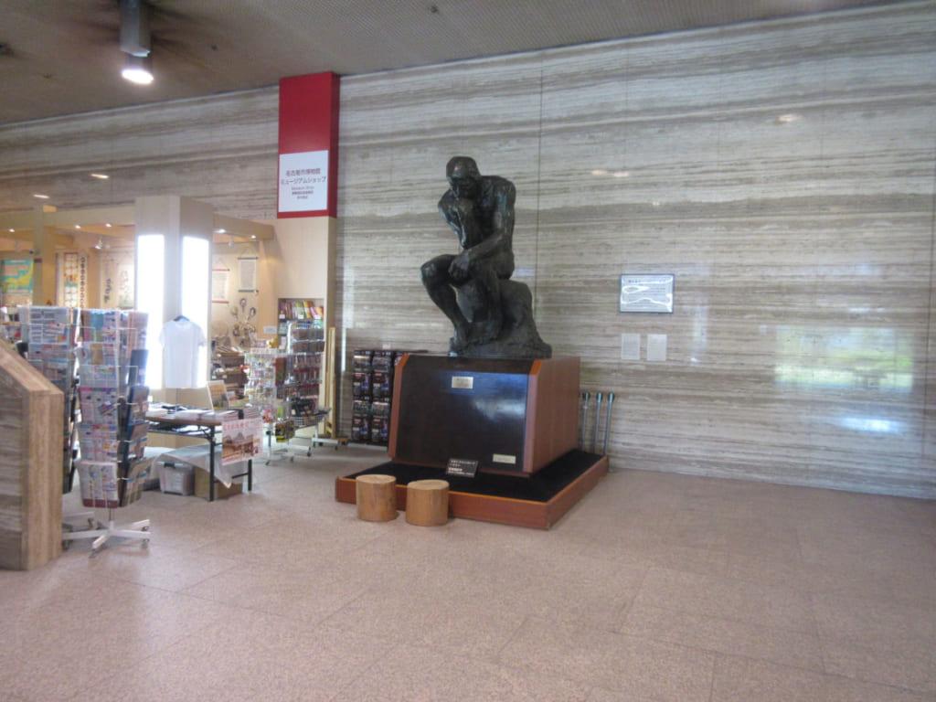 名古屋市博物館 1階