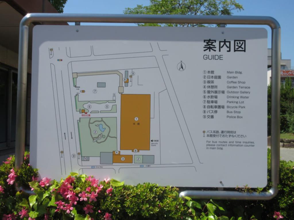 名古屋市博物館 案内図