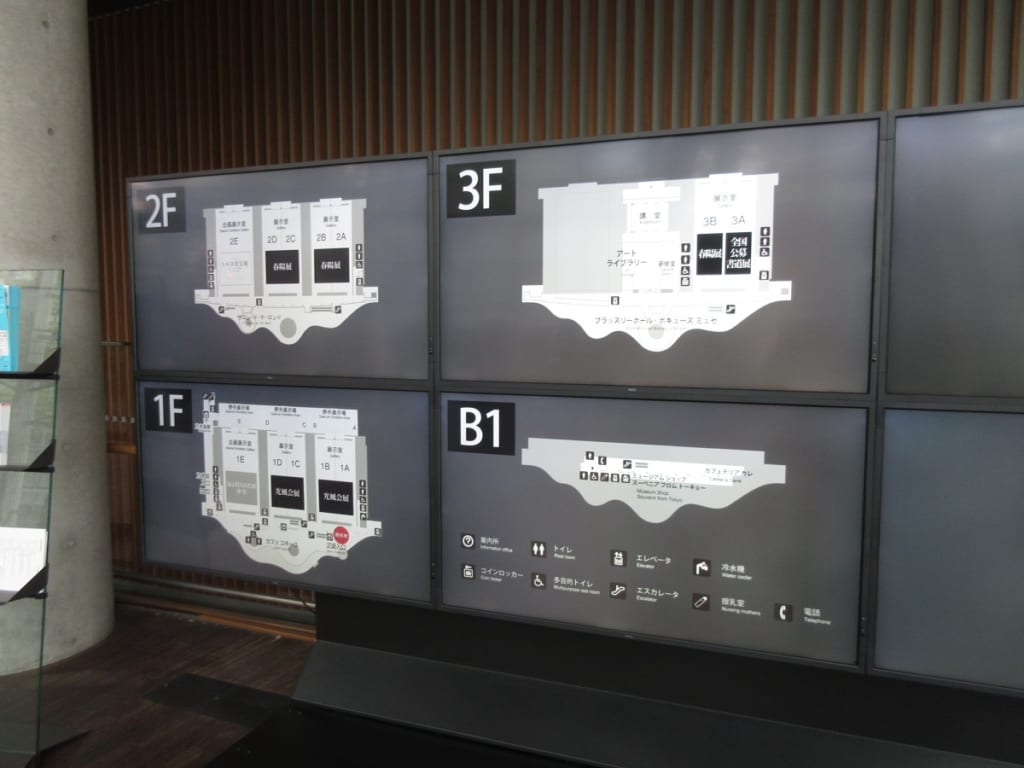 国立新美術館 フロアマップ