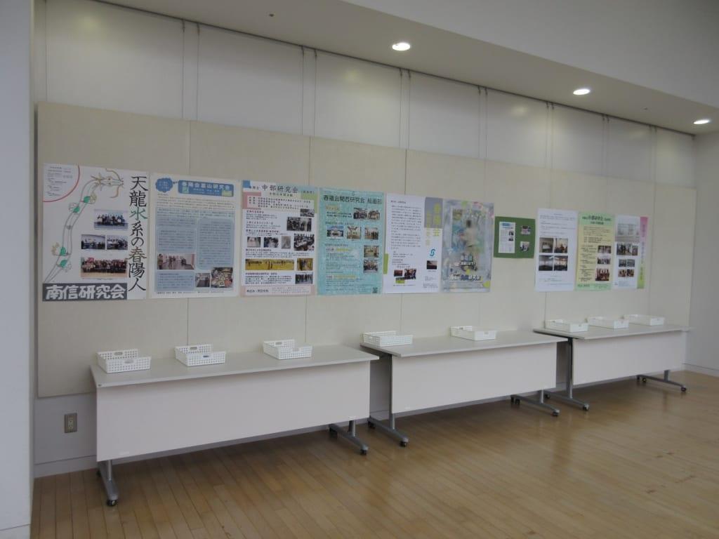 第96回春陽展 研究会の紹介(国立新美術館)