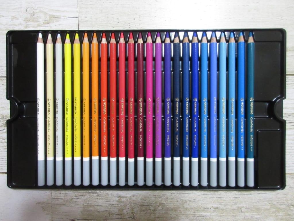 スタビロ 水彩色鉛筆 カーブオテロ 60色セット 上段