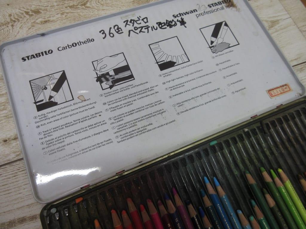スタビロ 水彩色鉛筆 カーブオテロ 36色セット